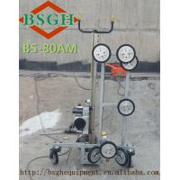 Multi-functional hydraulic diamond concrete wire saw BS-80AM power tools Manufactures
