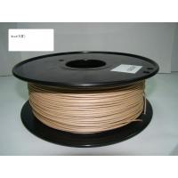 1.75mm / 3.0mm  3D Light Wood Filament For 3D Rapid Prototyping Manufactures
