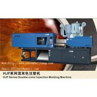 Buy cheap HJF Series Double-color Injection Molding Machine from wholesalers