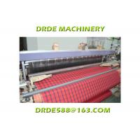 High Speed Air Jet Powered Loom Machine For Cotton Polyester Blend Fabric Weaving Manufactures