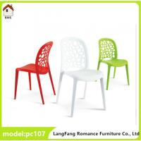 China hot sale restaurant stackable white plastic chair PC107 on sale