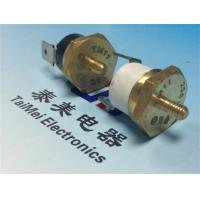 Thermostat Switch 240V Coffee Maker Snap Action Thermostat KSD301 Thermal Cutoff Fuse Manufactures