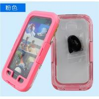 Sweatproof Sandproof  Waterproof Case Full Body Cover For Samsung Galaxy S4 Manufactures