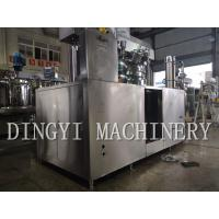 High Performance Vacuum Planetary Mixer For Cosmetics , Pharmaceutical Production Manufactures