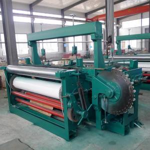 China Full automatic wire net weaving machine on sale