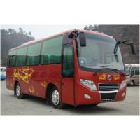 33 Seats Used Travel Bus , Golden Dragon 2nd Hand Bus With Diesel Motor Manufactures