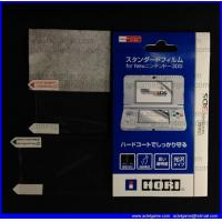 new 3DS screen protector Nintendo new 3DS game accessory Manufactures