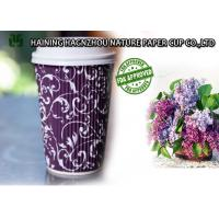 PE Coating Ripple Hot Cups , Heat Insulated Ripple Paper Coffee Cups Manufactures
