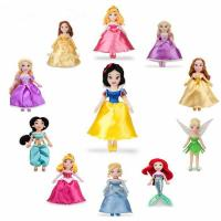 12 inch Disney Princess Dolls Cartoon Stuffed Toys for Kids , Children Manufactures