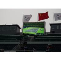 P5 High Resolution Outdoor Full Color Stadium Advertising LED Billboard Display Manufactures