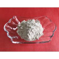 API Pure Natural Botanical Extracts 501 36 0 Antioxidant Resveratrol Powder For Skin Manufactures