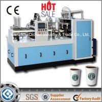 China Hot Sale ZBJ-X12 Paper Tea Cup Making Machine Price Korea on sale