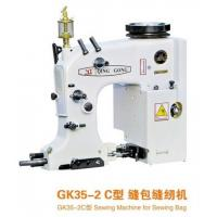 Double Thread Bag Sewing Machine(GK35-2C) Manufactures