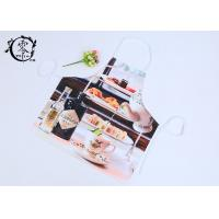 China Polyester Digital Printed Houseware Items Canvas Kitchen Apron With Pockets Grilling Baking on sale