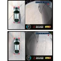 Quality 360 Panoramic Surveillance Car Reverse Parking System For Audi A6L, Around View Monitoring System for sale