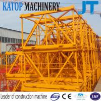 China model 1.6x2.5m mast section  matches with many brand tower crane Manufactures