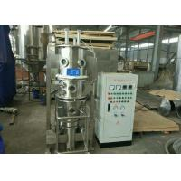 Stainless Steel 316L Fluid Bed Dryer Granulator For Food And Pharma GMP Standard Manufactures