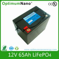 CE / ROHS Lifepo4 12V 65Ah Lithium Deep Cycle Battery for Solar Wind Power System Manufactures