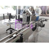 China Plastic / Glass Industrial Labeling Systems For Purified Water Production Line on sale