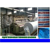 HDPE Tarpaulin Making Water Jet Loom Machine Double Nozzle High Efficiency Manufactures