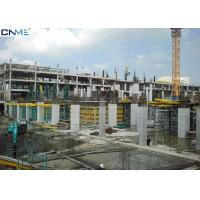 Multi Function Formwork Scaffolding Systems OEM / ODM Acceptable Manufactures