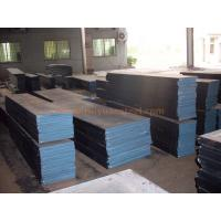 Hot Work Tool Steel Plate GB 4Cr5MoSiV1 / JIS SKD61 / 8407 for Embedded Lump Manufactures