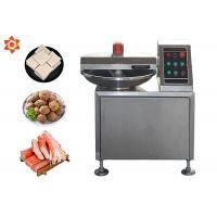 Stainless Steel Meat Chopper Machine Commercial Food Cutting Machine 1000kg Weight Manufactures