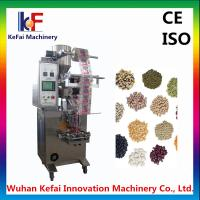 hot sale vertical type high speed granule automatic vegetable seed packing machine Manufactures