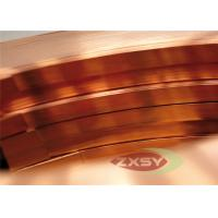 Pure Beryllium Copper Strip C1100 High Precision CDA 20000 series Manufactures