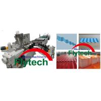 China SOLID CORRUGATED PVC ROOF SHEET MACHINE / PVC ROOF TILE EQUIPMENT / CORRUGATED PVC ROOF SHEET PRODUCTION LINE on sale