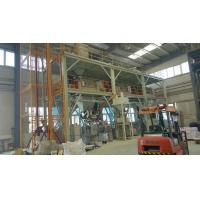 China Basic data needed for dry mix plant engineering on sale