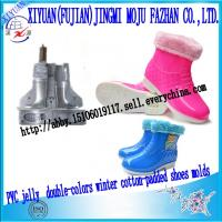 China PVC jelly two-color winter cotton-padded shoes molds on sale