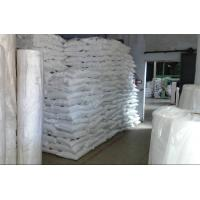 China Water Resistent PP Spunbond Nonwoven Cloth For Hospital on sale