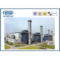 Quality Steam Circulating Fluidized Bed CFB Boiler For Industrial Power Station 75 T/h for sale
