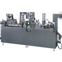 Auto Pharmaceutical Blister Packaging Machines Tropical Type Customized DPP-250F Manufactures