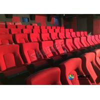 Special Design Sound Vibration Cinema EntertainmentHigh Safety Performance Cinema Manufactures