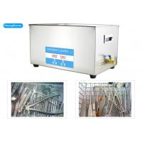 High Performance Dental Ultrasonic Cleaner With 600W Heater / Digital Timer 30 Liter Manufactures
