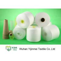 40s/3 100 Percent Bright Polyester Yarn , Spun Polyester Yarn Hairless Manufactures