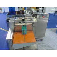 China Aluminium Laser Cutting Machine / PCB Drilling Machine 300Kg on sale