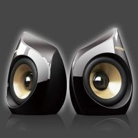 2.0 speaker strong bass home theater and enjoy music Manufactures