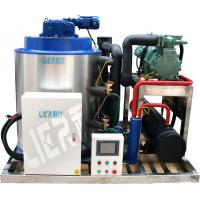 Flake Seawater Ice Machine For Poultry , Vegetable Preservation Manufactures