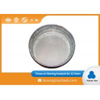 High Efficiency Laboratory Test Sieves Low Noise  USA Us Standard Approved Manufactures