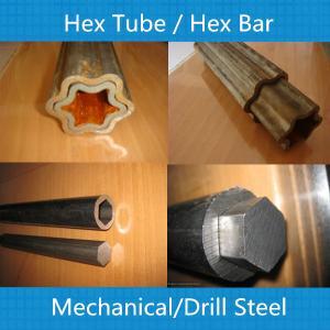 triangle tube/finned tube/steel shaft/mechanical tube Manufactures
