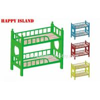 China Preschool Furniture Plastic Bunk Bed Nursery Classroom Furniture With Different Color And European Standard on sale