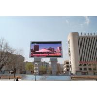 China Multi Functional P10mm LED Display , Full Color Outdoor LED Video Billboards on sale