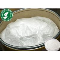 Buy cheap Procaine Hydrochloride Local Anesthetic Powder Procaine HCL CAS 51-05-8 from wholesalers