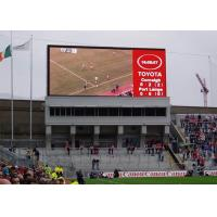 Quality Dustproof Stadium Perimeter Led Display With 960x960mm Standard Cabinet for sale