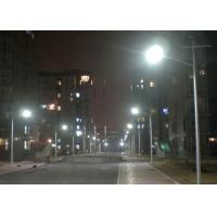 Remote Areas Professional Solar Energy Street Lights , Solar Powered Street Lamps Manufactures