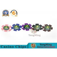 Professional Casino 760 Custom Deluxe Poker Chip Set With Aluminum Alloy Case Manufactures