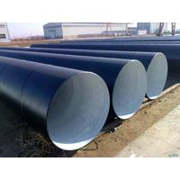 Petroleum / natural gas SSAW Steel Pipe Gr.A Gr.B X42 , Bevel / spiral welded pipe Manufactures